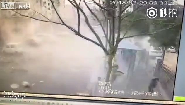 Gas leak explosion in China 16