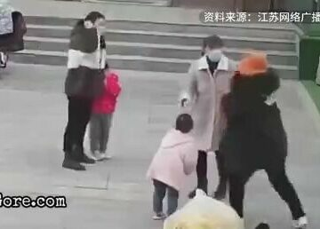 Asian moms kicking each other's daughter 7
